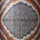 0046- Janganpa Jukurrpa – brush tail possum dreaming